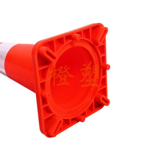 70CM 一体式PVC柔性路锥