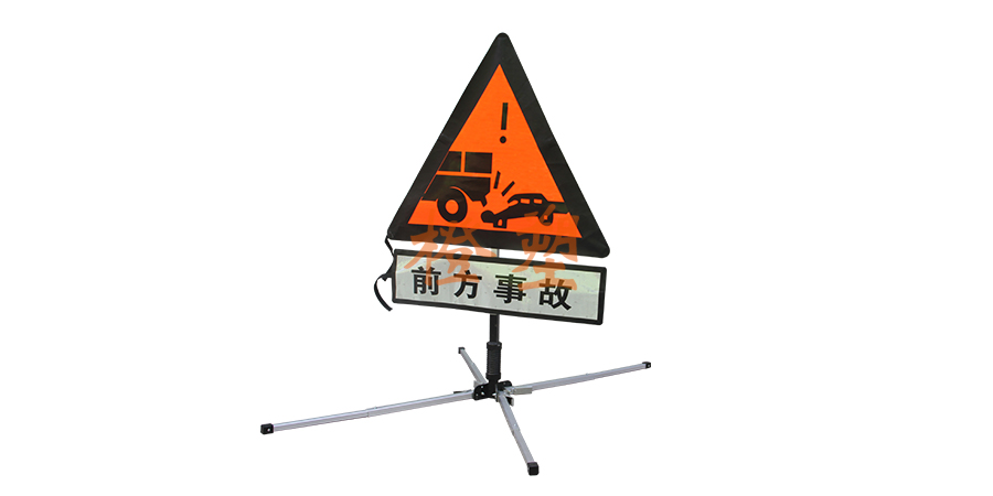 Triangular Roll Up Sign Stand-2