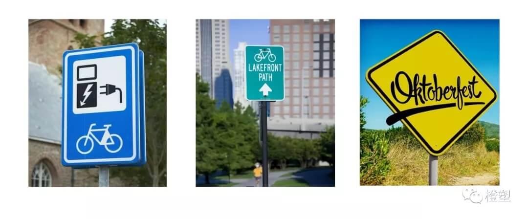 交通安全反光材料的自白 (3)